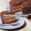Keto Chocolate Layer Cake